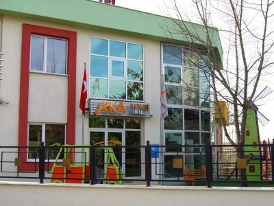 AKA Koleji Atakent Anaokulu