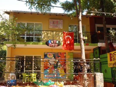 Erte Çocuk Kulübü